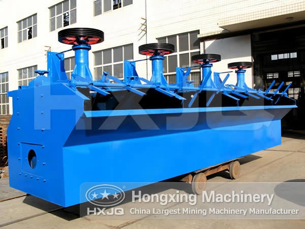 types and characteristics of flotation machines That which will be achievable in the larger full-scale flotation machines particle size distribution effects performing flotation geometallurgical testing.